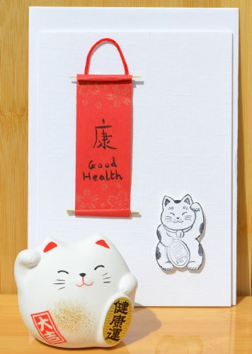 Handmade Card – Good Health White Lucky Cat ornament & Calligraphy scroll